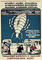 Soviet Poster 5.jpg