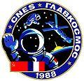 Soyuz-tm7.jpg