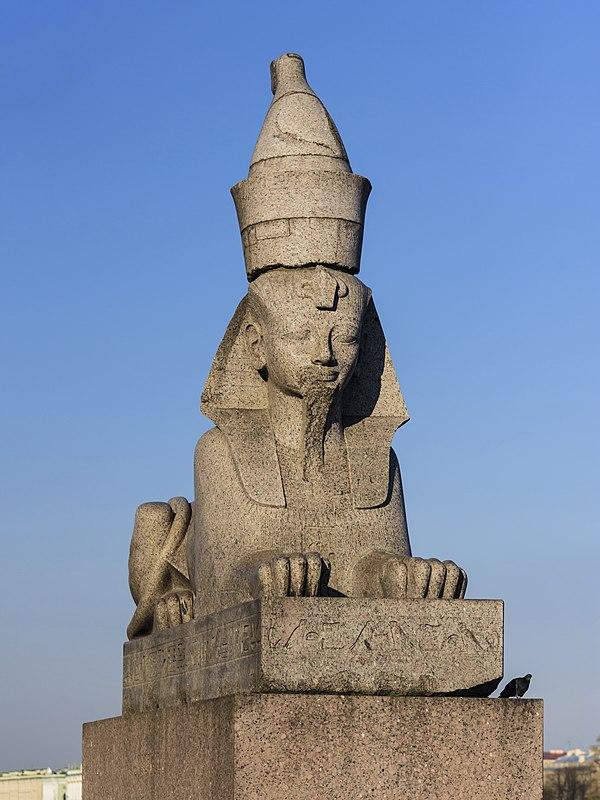 Sphinx at Universitetskaya Embankment (img1).jpg