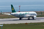 Spring Airlines, A320-200, B-9928 (18373317105).jpg
