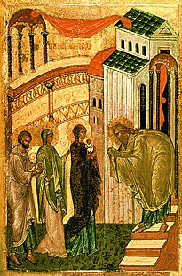 "Сретение Господне (""The Meeting of the Lord""), a depiction of Simeon recognising Jesus at the Temple, from a fifteenth-century Novgorodskye School Russian icon."
