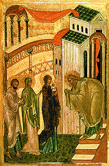 """15th century Russian icon of Simeon and the presentation of Jesus at the Temple"""