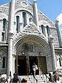 St. Cecilia's, entry.jpg