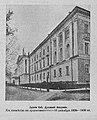 St. Petersburg academy(1).jpg
