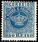 St. Thomas and Prince Islands 1881-85 Sc14.jpg