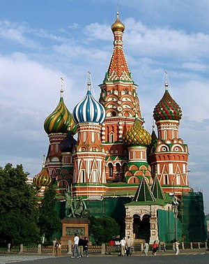 English: Saint Basil's Cathedral in Moscow, Ru...