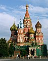 St Basils Cathedral-500px.jpg