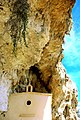 St Paul the Hermit, (Valley of Honey - Wied il-Ghasel), Mosta.jpg