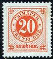 StampSweden1879Scott33a.JPG
