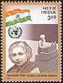 Stamp of India - 2000 - Colnect 161142 - Vijaya Lakshmi Pandit.jpeg
