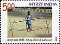Stamp of India - 2006 - Colnect 159007 - Stop Child Labour.jpeg
