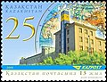 Stamp of Kazakhstan 630.jpg