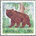 Stamp of Moldova md399.jpg