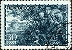 Stamp of USSR 0836g.jpg