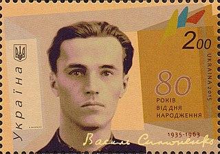 Vasyl Symonenko Ukrainian poet