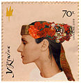 Stamp of Ukraine s721.jpg