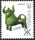 Stamp of Ukraine s801.jpg