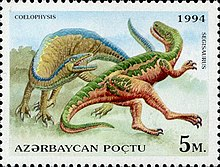 Stamps of Azerbaijan, 1994-246.jpg