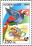 Stamps of Azerbaijan, 1999-549.jpg
