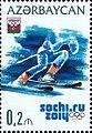 Stamps of Azerbaijan, 2014-1131.jpg