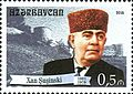 Stamps of Azerbaijan, 2014-1190.jpg