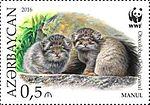 Stamps of Azerbaijan, 2016-1278.jpg