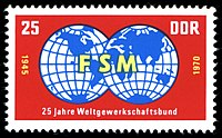 Stamps of Germany (DDR) 1970, MiNr 1578.jpg
