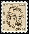 Stamps of Germany (DDR) 1979, MiNr 2402.jpg