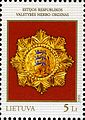 Stamps of Lithuania, 2008-13.jpg