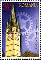 Stamps of Romania, 2014-110.jpg