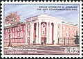 Stamps of Tajikistan, 032-04.jpg