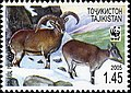 Stamps of Tajikistan, 033-05.jpg