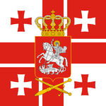 Standard of the President of Georgia.png