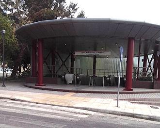 Argyroupoli metro station - Station