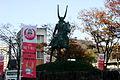 Statue of Ii (2094996182).jpg