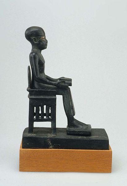 imhotep - image 5