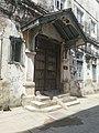 Stone Town Doors 2.jpg