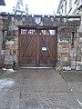 Stone gate, Széchenyi Island, 2018 Városliget.jpg