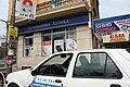 Streets in Sofia b 2009 20090406 196.JPG