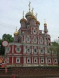 One of the Stroganov churches