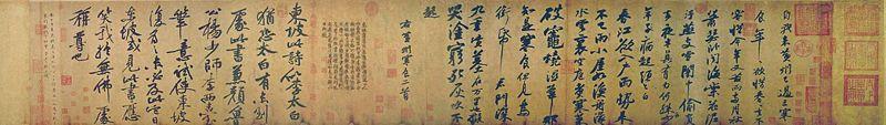 File:Su Shi- Huangzhou hanshi tie.jpg