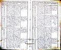 Subačiaus RKB 1839-1848 krikšto metrikų knyga 105.jpg