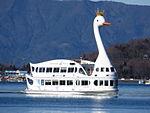 Swan Lake Ship in Lake Yamanaka IMG 0641 20130104.JPG