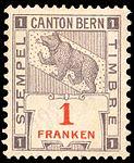 Switzerland Bern 1906 revenue 1Fr - 81B.jpg