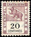 Switzerland Bern 1934 revenue 20c - 119B.jpg