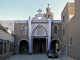 Syriac Catholic Cathedral, Damascus (2).jpg