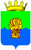 Syzransky rayon coat of arms, Samara oblast, Russia.png