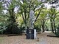 Szczecin Cmentarz Centralny Pomnik Kombatantow.jpg