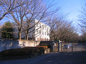 Tokyo Christian University - Image: TCU Inzai