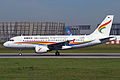 TIBET AIRLINES (7783192680) (2).jpg